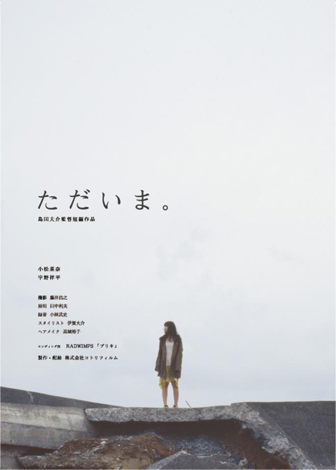 Qotori Films (2013)
